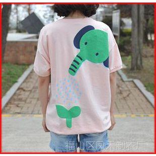 贝子妈妈 韩版大码上衣孕妇装孕妇上衣t恤加肥大码 厂家直销