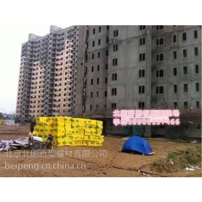 北京保温板,北京北鹏(图),北京保温板厂
