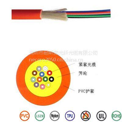 厂家直销耐斯龙12芯多模阻燃光缆 室内布线缆 可定制