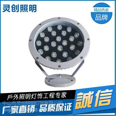 高亮度高品质的led大功率投光灯 批发 卓越品质 品质保证高有哪些厂家-推荐灵创照明