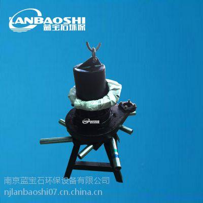 潜水曝气机 潜水离心曝气机 污水充氧曝气设备 蓝宝石