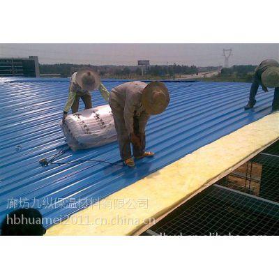 九纵商家供应玻璃棉保温毡 屋面隔热材料 铺设便捷