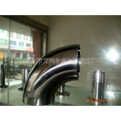 供应卫生级不锈钢90度焊接弯头(有图)