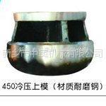厂家供应 定型轮 热镀锌钢 钢弦 耐磨高强度钢