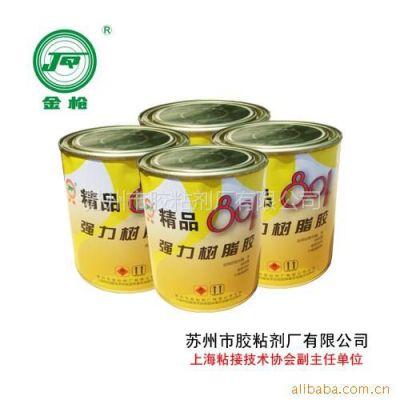 供应JQ801强力树脂胶 金枪牌胶粘剂 胶水 粘合剂 代理合作