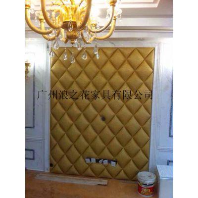 供应广州番禺南村酒店软包背景墙,南沙黄阁宾馆墙面软包定做厂