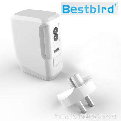 Bestbird原装旅行充电器纯白6.8A4USB接口插头机芯可分离万能旅充