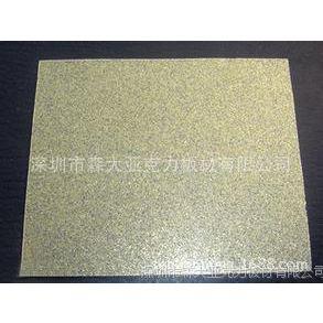 透明 挤压浇注招牌吸塑彩色亚克力板材 有机玻璃板材特价