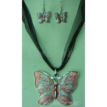 时尚精美蝴蝶耳环吊坠 金属滴油镶钻套链 流行毛衣项坠 动物吊坠