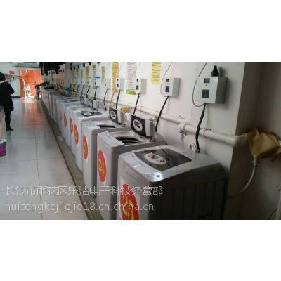 四川海尔投币洗衣机价格多少钱一台