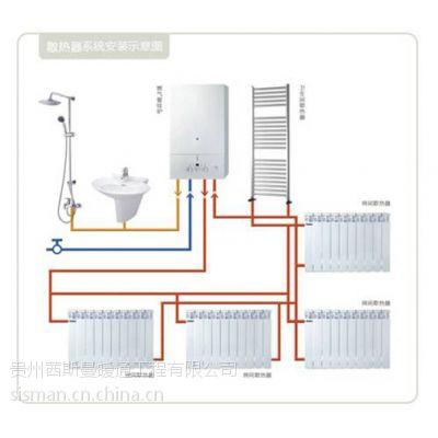 散热器(暖气片)系统