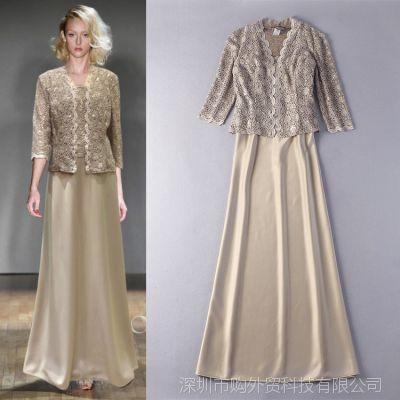 欧美外贸女装批发 77700 亮片金线蕾丝上衣+吊带长裙套装9105