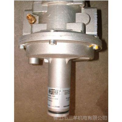 供应燃气比例阀AG02/03/04/05 100%原装正品  价格优惠 欢迎选购