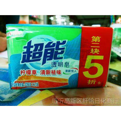 正品肥皂批发 226g超能双块 绿色透明皂 48块/箱洗衣皂 信誉