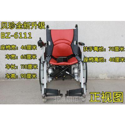 上海贝珍bz-6111电动轮椅升级手动电动两用 四轮老年代步车