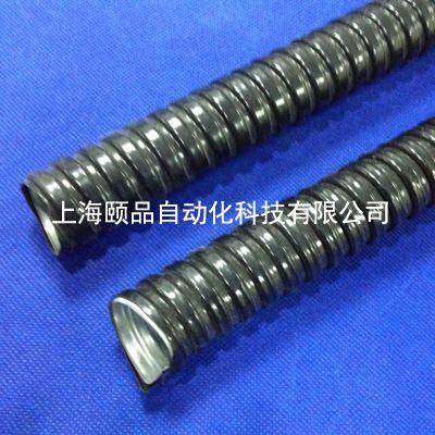 供应EPIN波纹状包塑电气布线金属软管