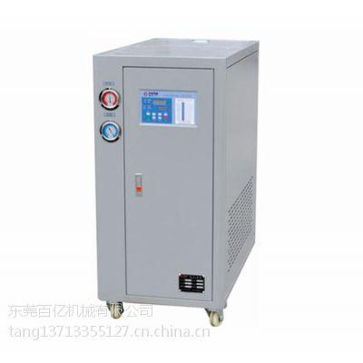 供应顺德挤出机专用20p水冷式冷水机 上门安装
