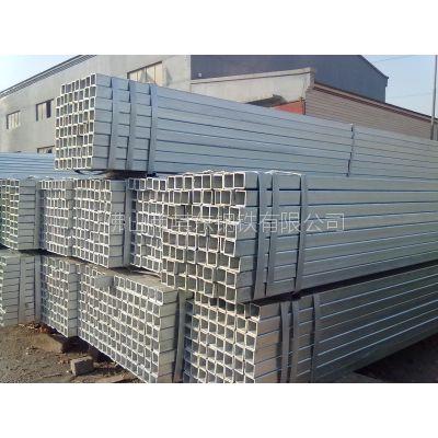 供应广东方管、佛山市其东钢铁方管产品规格齐全、质优价廉