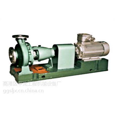 CZ型离心式化工流程泵