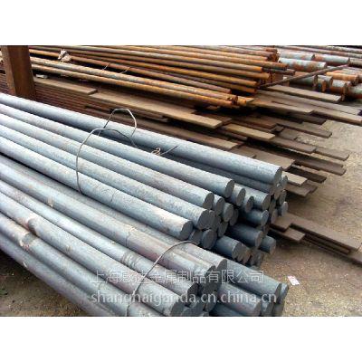 上海感达现货批发42CrMo板材 圆棒 超高强度钢42CrMo化学成分介绍