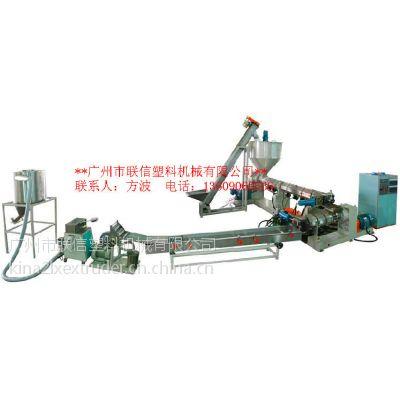 供应平行双螺杆挤出机 平双造粒造粒机
