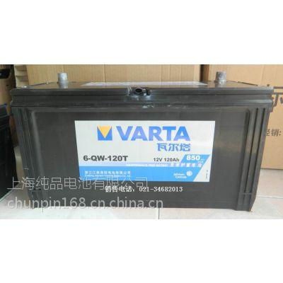 批发瓦尔塔6-QW-120免维护12V120Ah螺丝柱 圆柱蓄电池