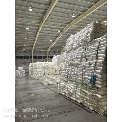 供应PPR4220价格产地 B8101价格 中沙049价格 7600M价格管材原料