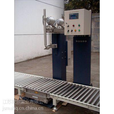 半自动液体灌装秤 原料定量灌装秤