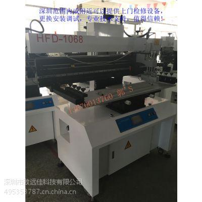 厂家直销SMT全新半自动半自动锡膏印刷机PVC板锡膏印刷机