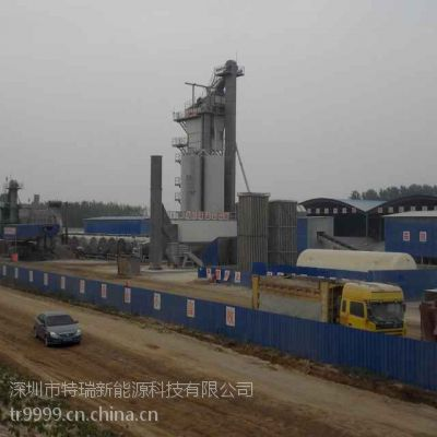 沥青站用--液化天然气_供应产品_特瑞新能源