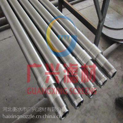 衡水广兴滤材白酒酿造专用304不锈钢绕丝过滤芯