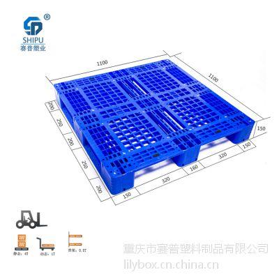 塑料卡板,塑胶卡板,塑料栈板生产厂家