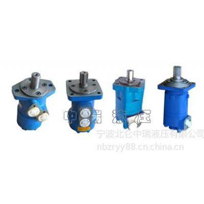 供应BM5-200、BM5-250、BM5-305、BM5-395液压马达