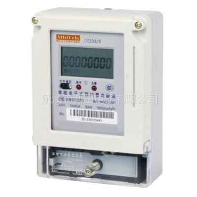 供应电表价格—DDSF866单相电子式复费率电能表,多费率电表