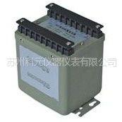 供应FPA/FPV/FPW电流变送器/电压变送器/功率变送器