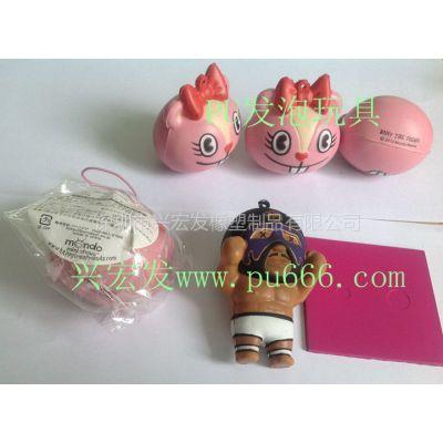 供应聚氨酯PU公仔、造形公仔、PU海绵玩具