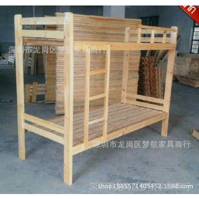 供应广州宿舍双层床 成人双层床上下铺学生宿舍床儿童子母床 批发