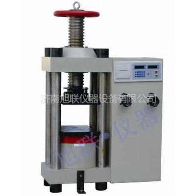 供应免烧砖抗压强度鉴定单位试验机,免烧砖生产商必备机器,YES-2000免烧砖压力试验机