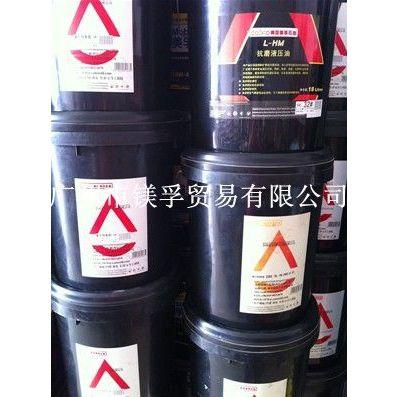 供应康菲中负荷工业齿轮油 适用于中速大型封闭式齿轮传动装置的润滑。