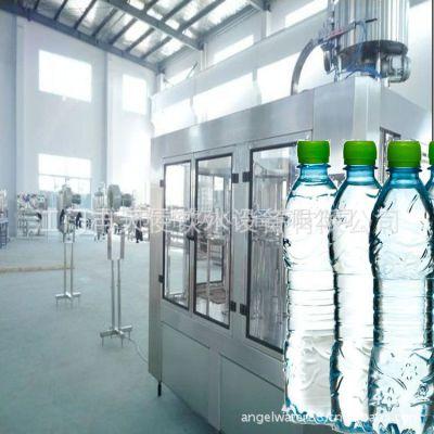 供应厂家直销天使饮水ro反渗透设备,矿泉水设备,桶装水灌装设备