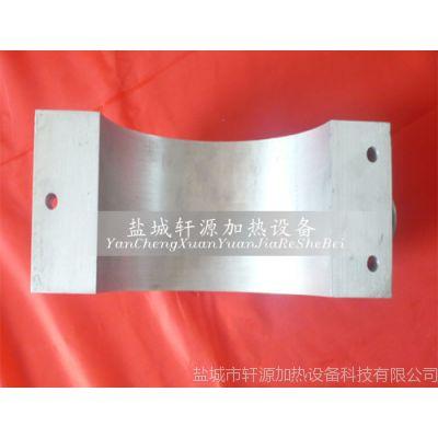 轩源供应 铸铝电热圈 优质注塑机配件 铸铝加热器