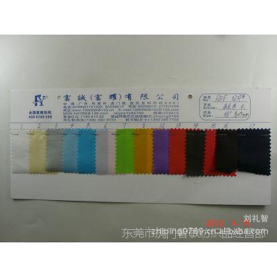 尼龙190T雨衣布PVC胶雨衣布面料防雨布PET环保压延雨衣布防水细图