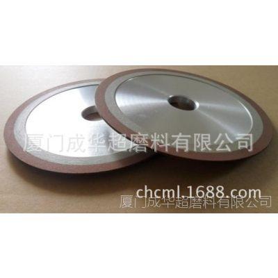 供应优质金刚石单斜边砂轮 钨钢砂轮 磨锯片砂轮 质优价廉