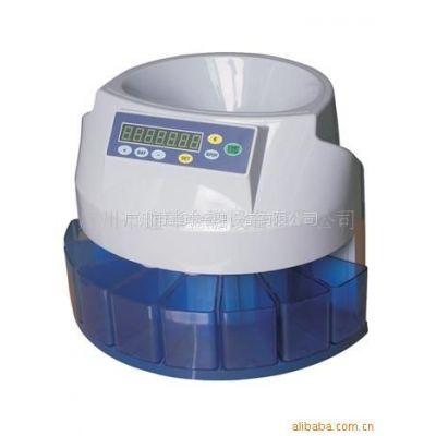 供应欧元\马来西亚等国硬币清分机