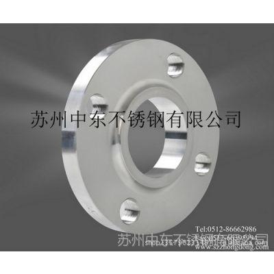 供应316不锈钢带颈平焊法兰,SORF,150LB