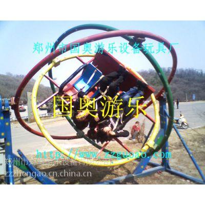 郑州市郑奥游乐设备有限公司厂家直销豪华三维太空环