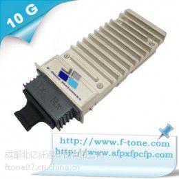 思科CiscoXENPAK-10GB-LR,XENPAK-10GB-LR光模块
