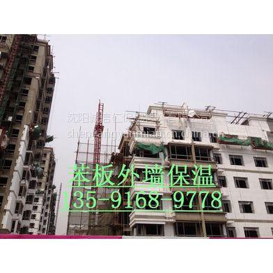 沈阳外墙岩棉施工135-9168-9778,专业的施工队伍,十年的丰富经验。价格最低