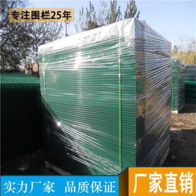 海南果园防护网批发 三亚机场项目围栏网 工厂防盗护栏设计方案晟成