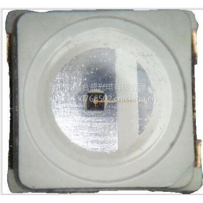 晶元大功率红外发射管5050贴片850、940红外夜视发射管